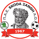 Skoda Ξάνθη