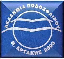 Ακαδημία Ποδοσφαίρου Αρτάκης